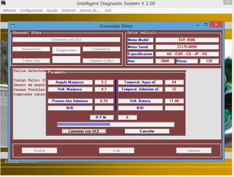 kawasaki 診断画面
