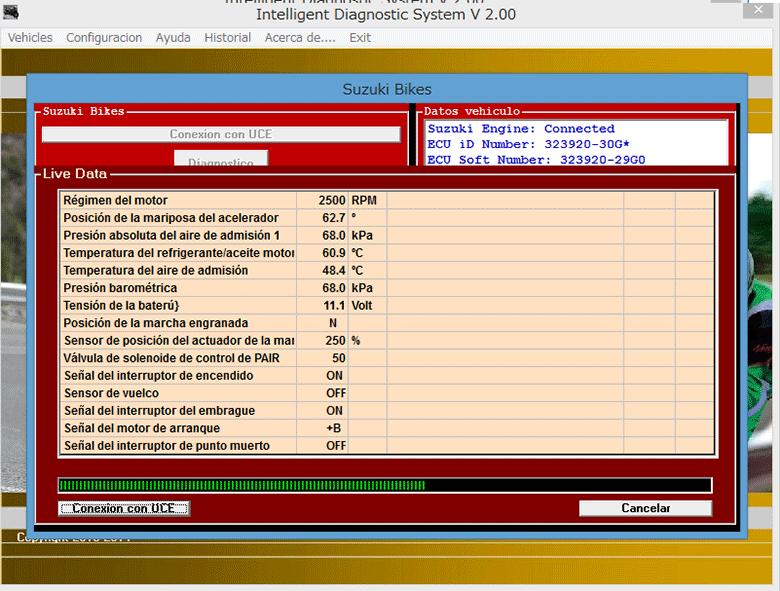 スズキ 診断画面