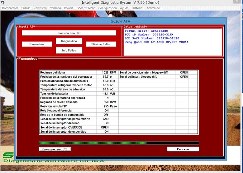 SUZUKI 診断画面